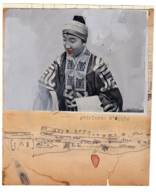 mixed media collage on paper – 13.5x16 cm. 2014 sold out